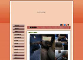 sakura-hotspring.pgo.tw