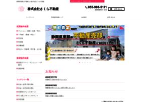 sakura-re.com