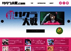 sakura-taisen.com