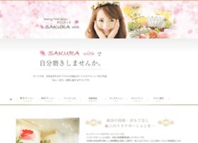 sakura-with.com