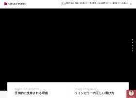 sakura-wks.com