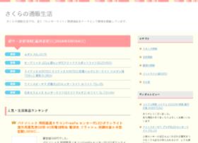 sakura.ehoh.net