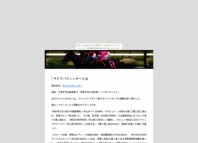 sakurabakusino.yakiin.net