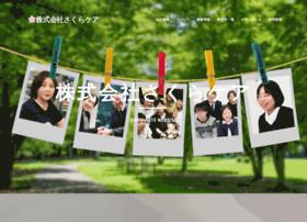 sakuracare.co.jp