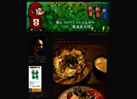 sakuraishinya.com