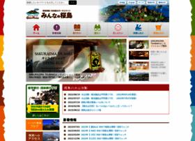 sakurajima.gr.jp