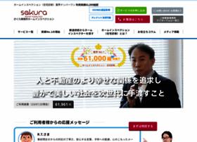 sakurajimusyo.com