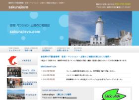 sakurajisyo.com