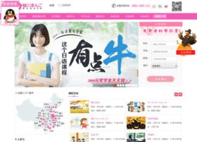 sakurajp.com.cn