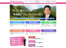 sakuramoto-hiroki.com