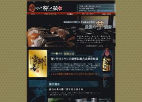 sakuranokura.com