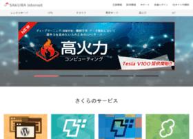 sakuraweb.com