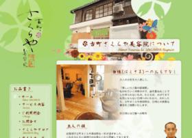 sakuraya-furumachi.com