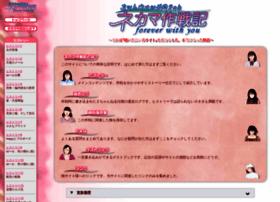 sakusenki.com