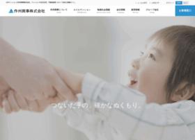 sakushu-shoji.co.jp