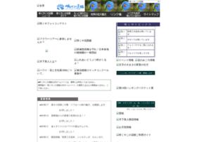sakuyakonohana.com