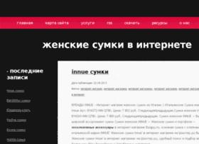 sakvoyazhik-vzhik.ru