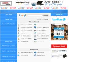 sakyou.com