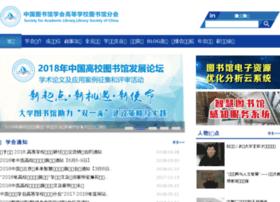 sal.edu.cn