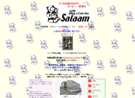 salaam.jp