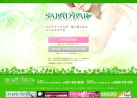 salad-bar.jp