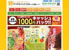 salad-na-gohan.com