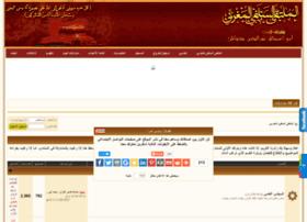 salafie.net