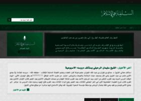salafya.com