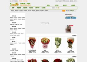 salala.com.cn