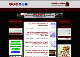 salamat4ads.com