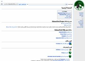 salamatechwiki.org