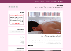 salamatehoma.com