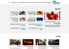salamatnews.com
