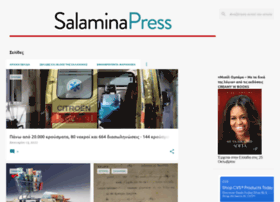 salamina-press.blogspot.gr