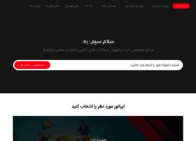 salamsim.com