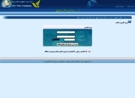 Chat Room Farsi Donya