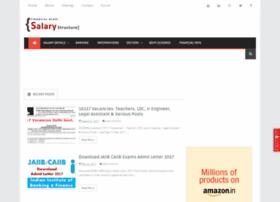 salarystructure.blogspot.in
