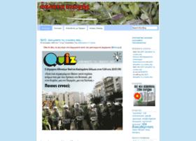 salata.wordpress.com