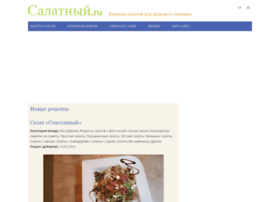 salatniy.ru