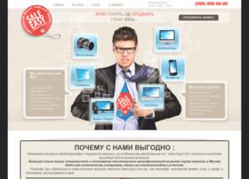 sale-easy.ru
