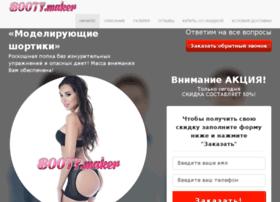 sale-products.ru