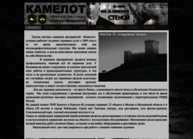 sale-promo.ru