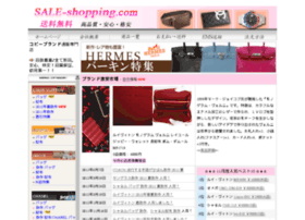 sale-shopping.com