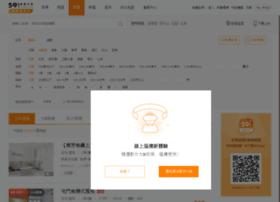sale.591.com.hk