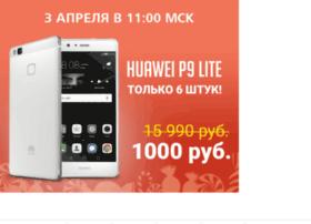 sale.huawei.ru