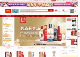 sale.jiuxian.com