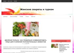 sale4u.com.ua
