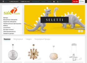 sale7.com