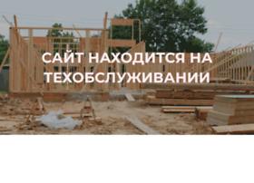 salemaker.ru