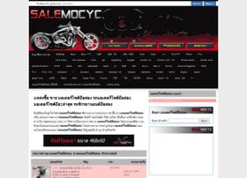 salemocyc.com